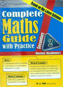 S2 Complete Maths Guide with Practice
