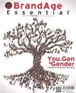 BrandAge Essential 2016 เล่ม 1 You Gen & Gender