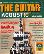THE GUITAR ACOUSTIC UPDATE