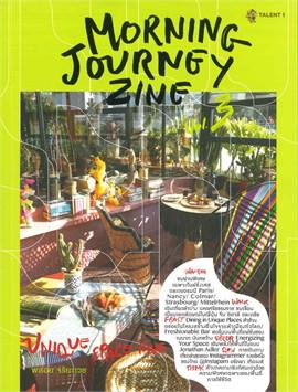 Morning Journey Zine Volume 3