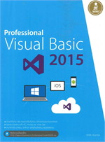Professional Visual Basic 2015