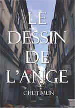 Le Dessin De L'Ange ซ่อนรักไว้ใต้ภาพฯ