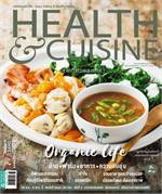 HEALTH & CUISINE ฉ.189 (ต.ค.59)