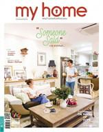 MY HOME ฉ.77 (ต.ค.59)