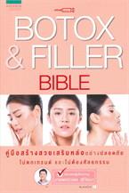 Botox & Filler Bible