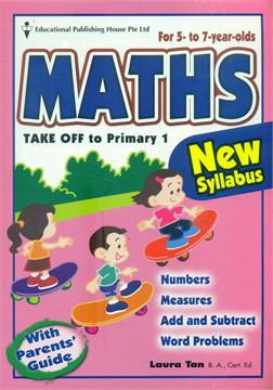 Take Off to P1 Maths (New Syllabus)