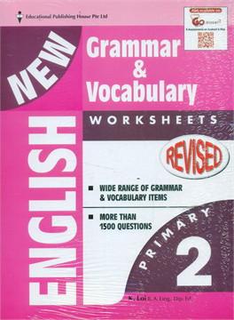 P2 New English Grammar and Vocabulary