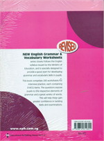 P2 New English Grammar and Vocabulary