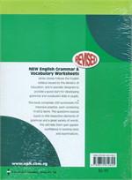 P4 New English Grammar and Vocabulary