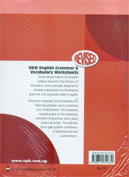 P5 New English Grammar and Vocabulary