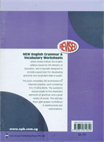P6 New English Grammar and Vocabulary