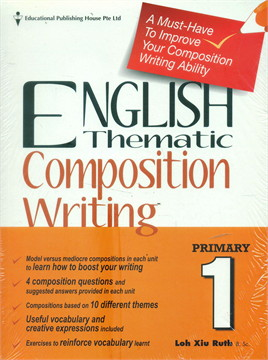P1 English Thematic Composition Writing