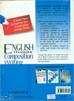 P3 English Thematic Composition Writing