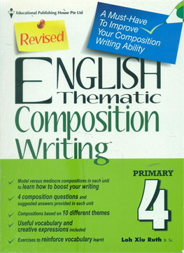 P4 English Thematic Composition Writing