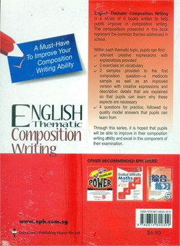 P5 English Thematic Composition Writing