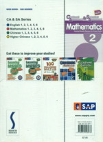 Continual & Semestral Assessment Maths 2