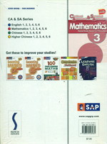 Continual & Semestral Assessment Maths 3