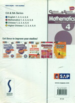 Continual & Semestral Assessment Maths 4