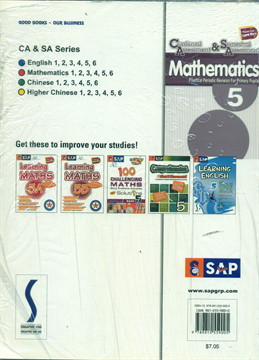 Continual & Semestral Assessment Maths 5