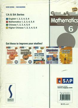 Continual & Semestral Assessment Maths 6