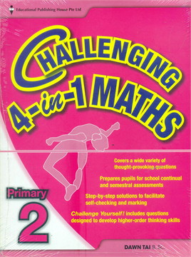 P2 Challenging 4-in-1 Maths