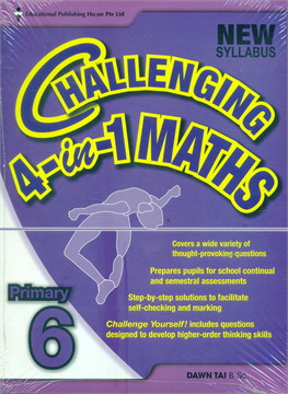 P6 Challenging 4-in-1 Maths (New Syll)