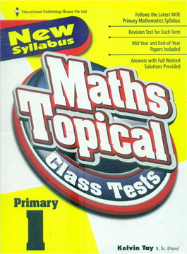 P1 Maths Topical Class Tests
