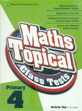 P4 Maths Topical Class Tests