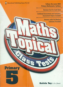 P5 Maths Topical Class Tests