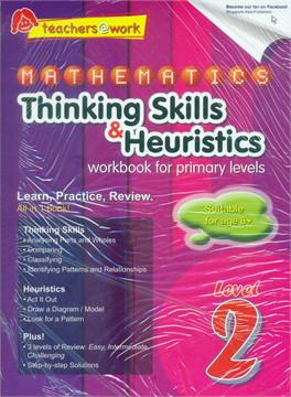 Maths Thinking Skills & Heuristics P2