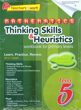 Maths Thinking Skills & Heuristics P5