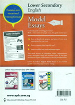Lower Secondary Model Essays (revised)