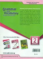 S2 (E) Grammar & Vocabulary Close EX