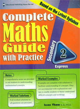S2(E) Complete Maths Guide with Practice