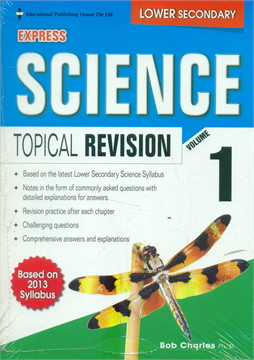 Lower Sec Science Topical Revision V.1