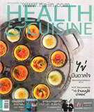 HEALTH & CUISINE ฉบับที่ 185 (มิถุนายน 2559)
