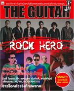 The Guitar Rock Hero
