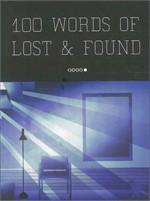 100 Words of LOST & FOUND (แข็ง)
