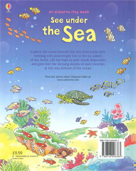 SEE INSIDE UNDER THE SEA