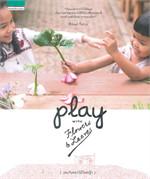 PLAY with Flowers & Leaves เล่นกับดอกไม้ใบหญ้า
