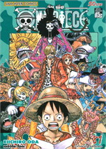One Piece 81 วันพีช (Bookการ์ตูน 30%)