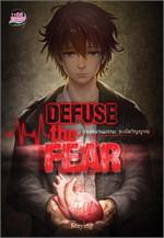 Defuse the Fear ปลดชนวนมรณะ ระเบิดวิญญาณ