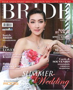 BRIDE Magazine ปีที่ 31 เล่มที่ 2