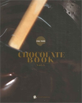 May Made Volume 5 CHOCOLATE BOOK