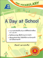 Very Vocabulary : A Day at School
