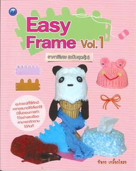 Easy Frame Vol.1