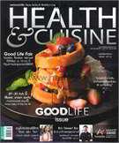 HEALTH & CUISINE ฉบับ 186 (กรกฏาคม 2559)