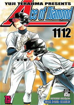 Ace of Diamond เล่ม 6 (11+12)