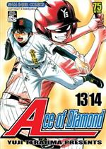 Ace of Diamond เล่ม 7 (13+14)