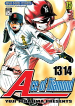 Ace of Diamond เล่ม 7 (13+14)